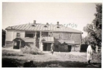 Дом в Кременчуге. 1941-1942 год. - фото 74