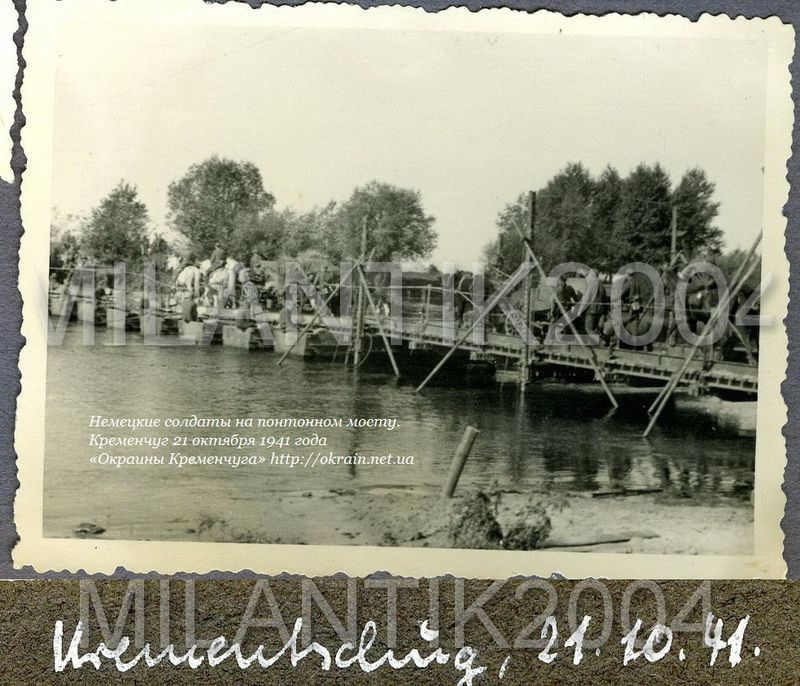 Немецкие солдаты на понтонном мосту. Кременчуг 21 октября 1941 года - фото 962
