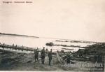 Скала-реестр Вторая мировая война Кременчуг - фото №1816