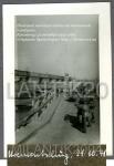 Немецкие мотоциклисты на понтонной переправе. Кременчуг 21 октября 1941 года - фото 963