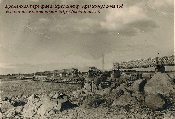 Гостиница «Кремень» Кременчуг 1979 год - фото 1149