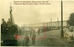 Дорога на переправу. Кременчуг 1941 год - фото 995