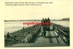 Переправа через Днепр. Кременчуг 1941 год. - фото 997