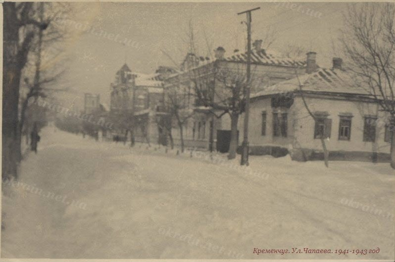 Улица Чапаева в Кременчуге - фото 1461