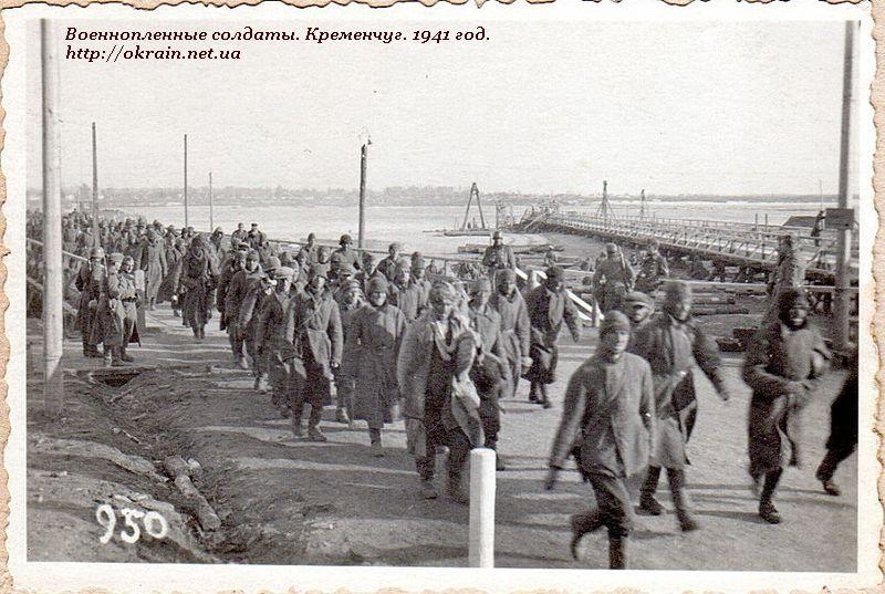 Военнопленные солдаты на немецкой переправе. Кременчуг - фото 1115