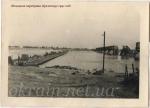 Немецкая переправа. Кременчуг 1941 год - 1124