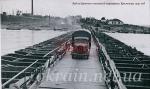 Вид на Крюков с немецкой переправы. Кременчуг 1941 год. - фото 1147