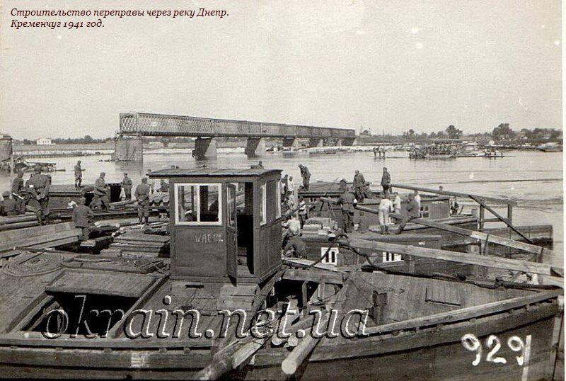 Строительство переправы через реку Днепр. Кременчуг 1941 год. - фото 1152
