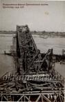 Разрушенные фермы Крюковского моста. Кременчуг 1941 год. - фото 1151
