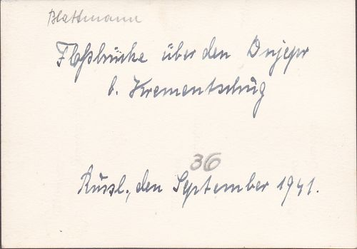 Переправа через Днепр. Сентябрь 1941