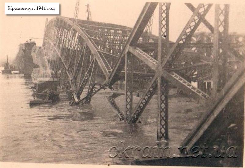 Поваленная ферма Крюковского моста - фото 1294