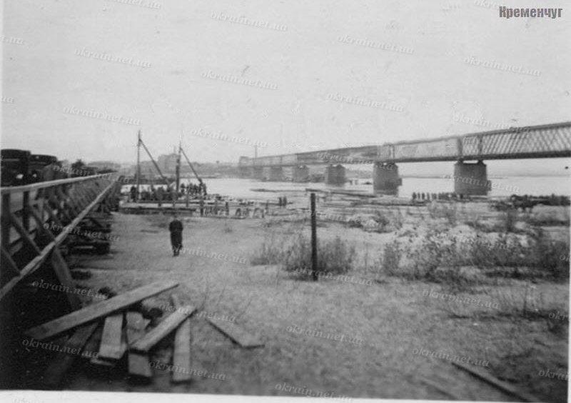 Вид с Кременчуга на Крюков - фото 1591