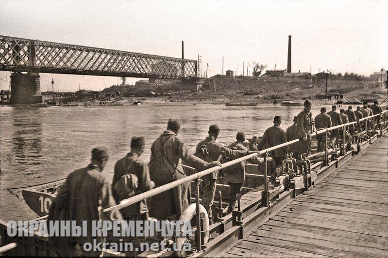 Переправа и Крюковский мост в Кременчуге 1941-1942 - фото № 1821