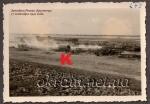 Затон на Реевке. Кременчуг 17 сентября 1941 года. - фото 1169