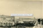 Разрушенный Крюковский мост. Кременчуг 1941 год. - фото 1192