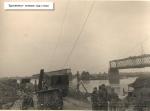 Переправа через Днепр. Кременчуг 1941 год. - фото 1259