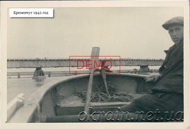 Вид на Rundstedt Brucke с Днепра - фото 1255