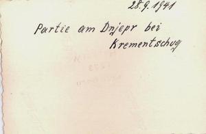 Река Днепр. Кременчуг. 28 сентября 1941 года - фото 1295