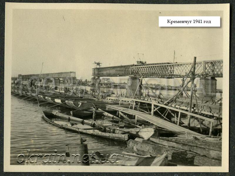 Понтонная переправа через Днепр. Кременчуг 1941 год. - фото 1275