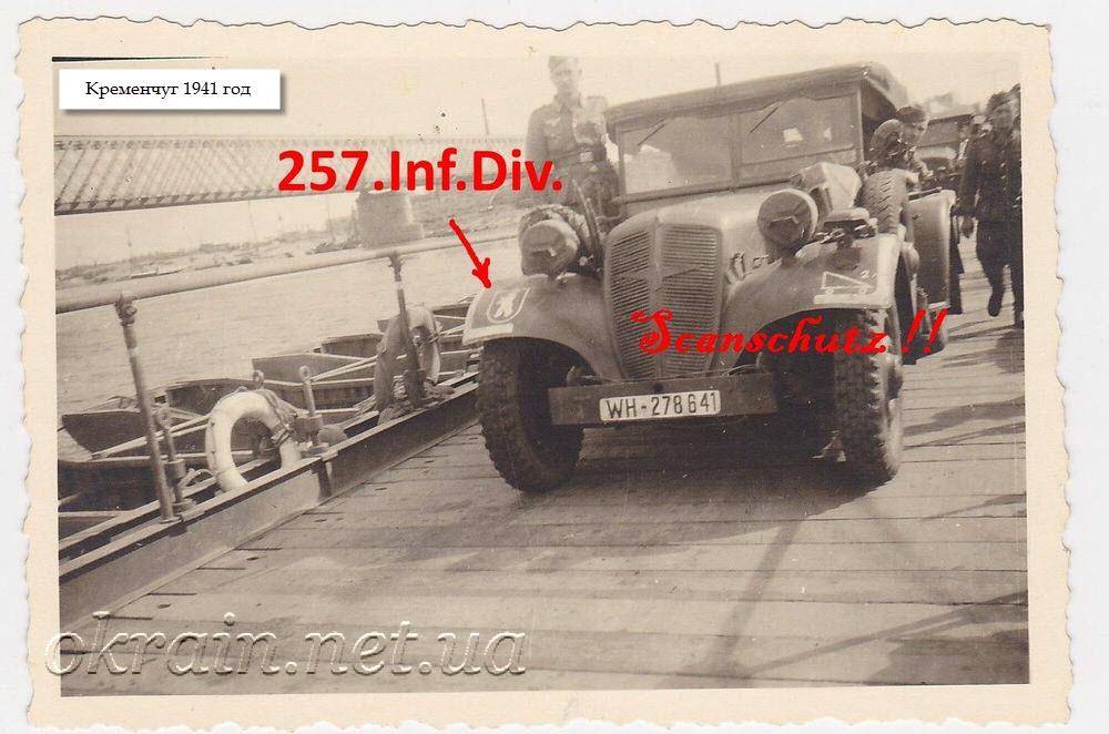 Немецкий автомобиль на переправе. Кременчуг 1941 год. - фото 1280
