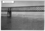 Крюковский мост в Кременчуге - фото 1289