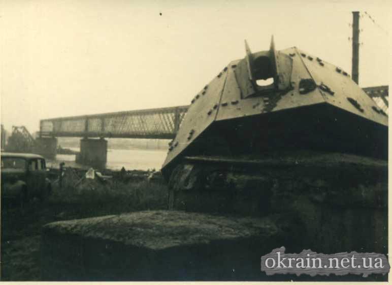 Оборонительное укрепление возле моста в Кременчуге 1942 год.- фото 120