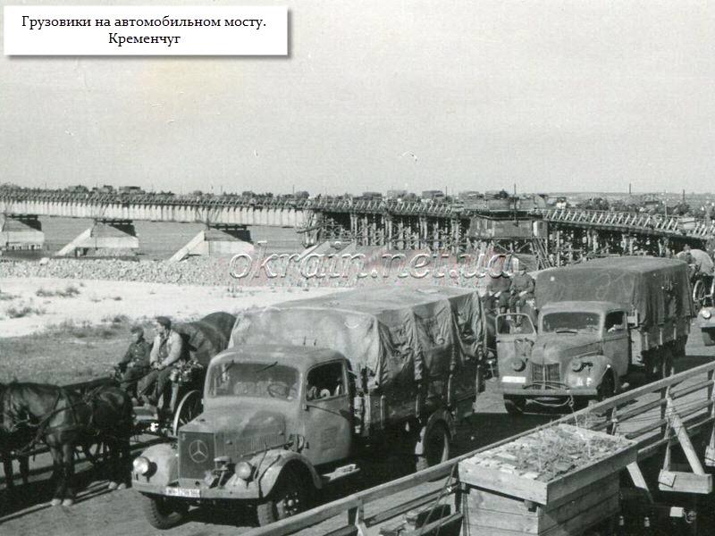Немецкие грузовики на автомобильном мосту - фото 1369
