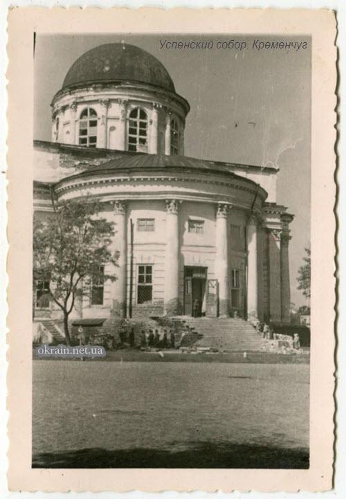 Успенский собор- фото 1397