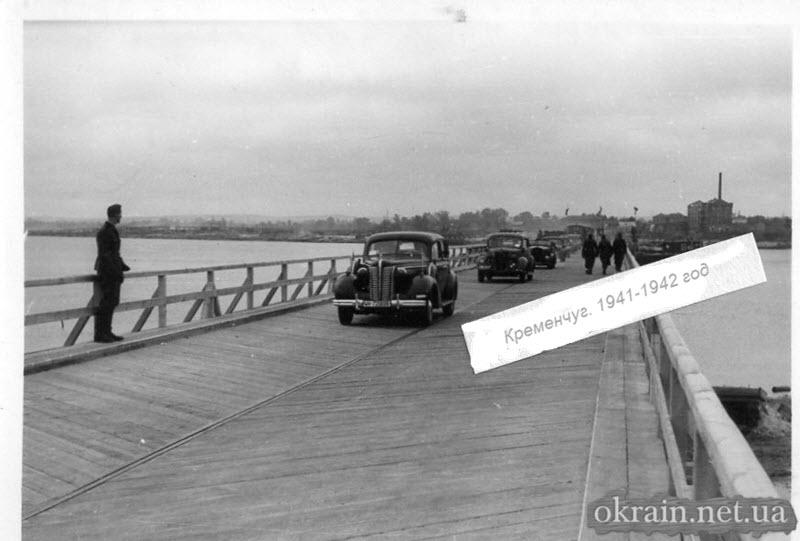 Колона автомобилей на переправе в Кременчуге - фото 1399