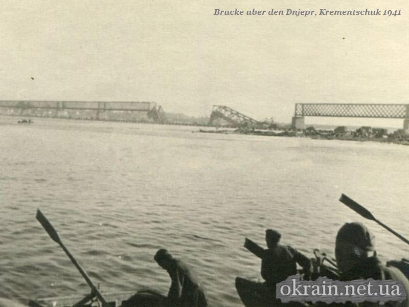 Крюковский мост в Кременчуге. Сентябрь 1941 года - фото 1421