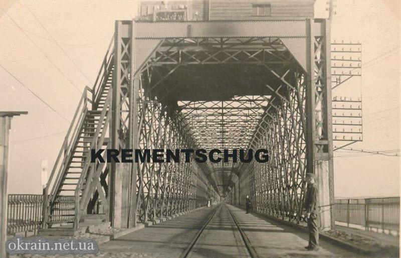 Крюковский мост в Кременчуге - фото 1462