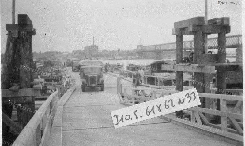 Фотография немецкой переправы через Днепр в Кременчуге. Вид на Крюков.