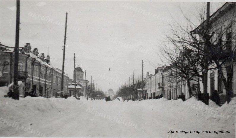 Улица Ленина в городе Кременчуге зимой.