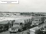 Немецкие грузовики на автомобильном мосту в Кременчуге