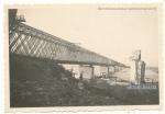 Отремонтированный Крюковский мост в Кременчуге