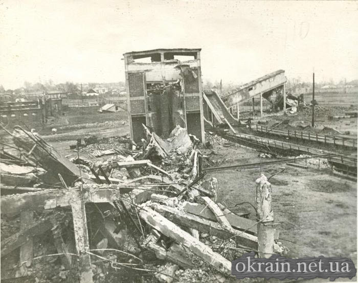 городская электростанция разрушенная немцами
