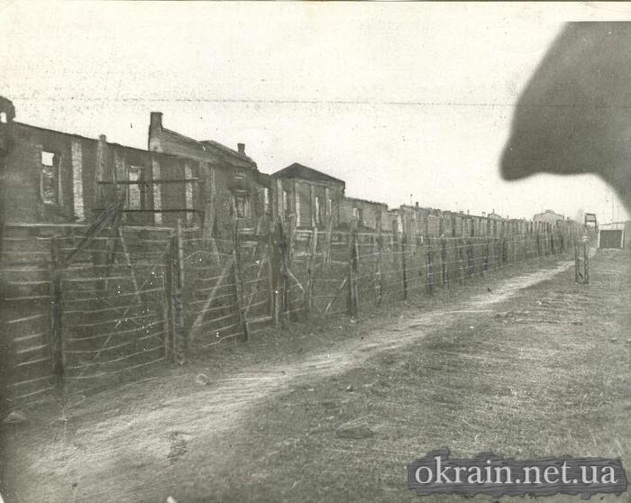 Лагерь военнопленных в Кременчуге 1943г. - фото 386