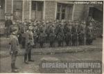 Полицаи жандармерии в Кременчуге 1942 год — фото №1685