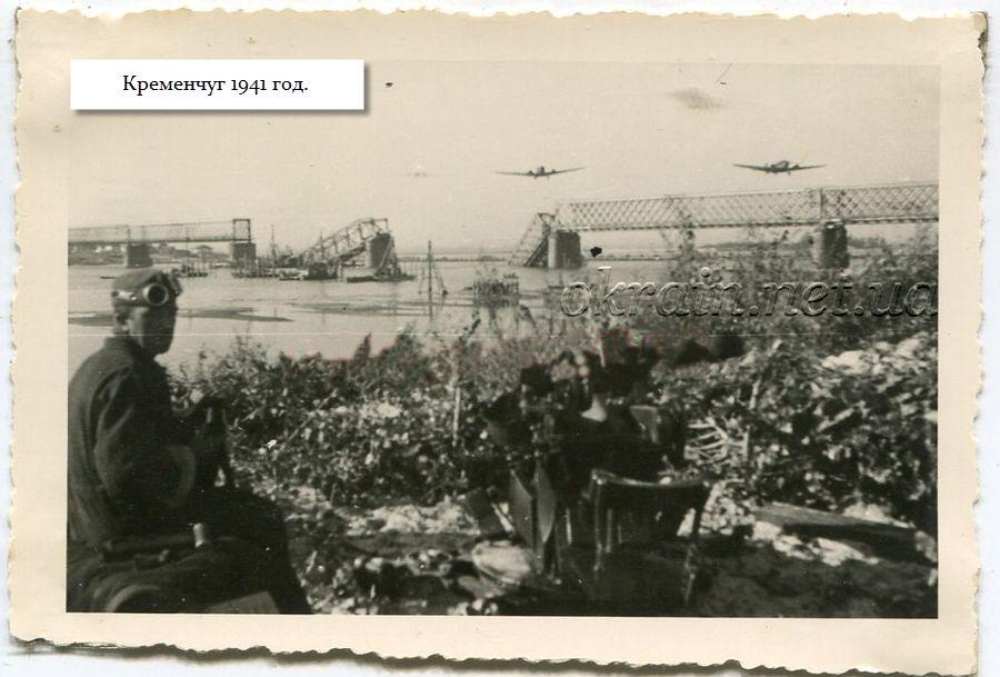 Самолеты над Крюковским мостом в Кременчуге - фото 1365