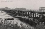 Переправа через Днепр. Кременчуг 1941 год - фото 1497