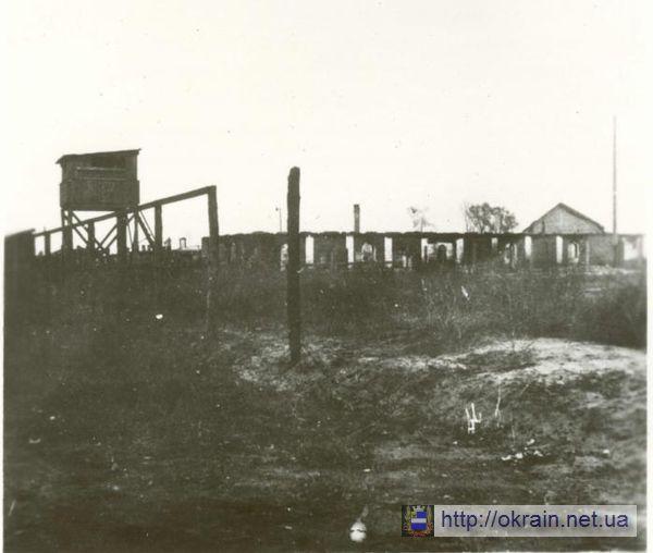 Лагерь военнопленных г.Кременчуг. 1943г. - фото 284