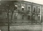 Библиотека разрушеная фашистами в Кременчуге. 1943 год. - фото 287