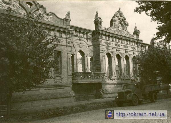Водолечебница разрушенная фашистами в Кременчуге - фото 285