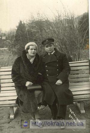 Коваленко с женой в Пятигорске 1941 год