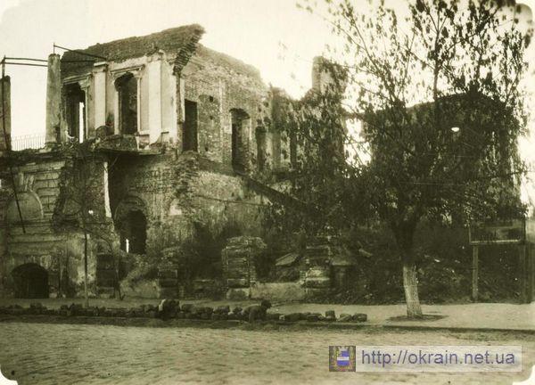 Городская Дума разрушенная немцами. 1943 год