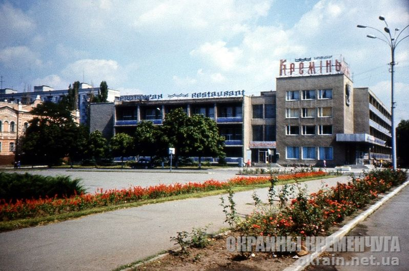 Гостиница «Кремень» 1991 год - фото № 1829