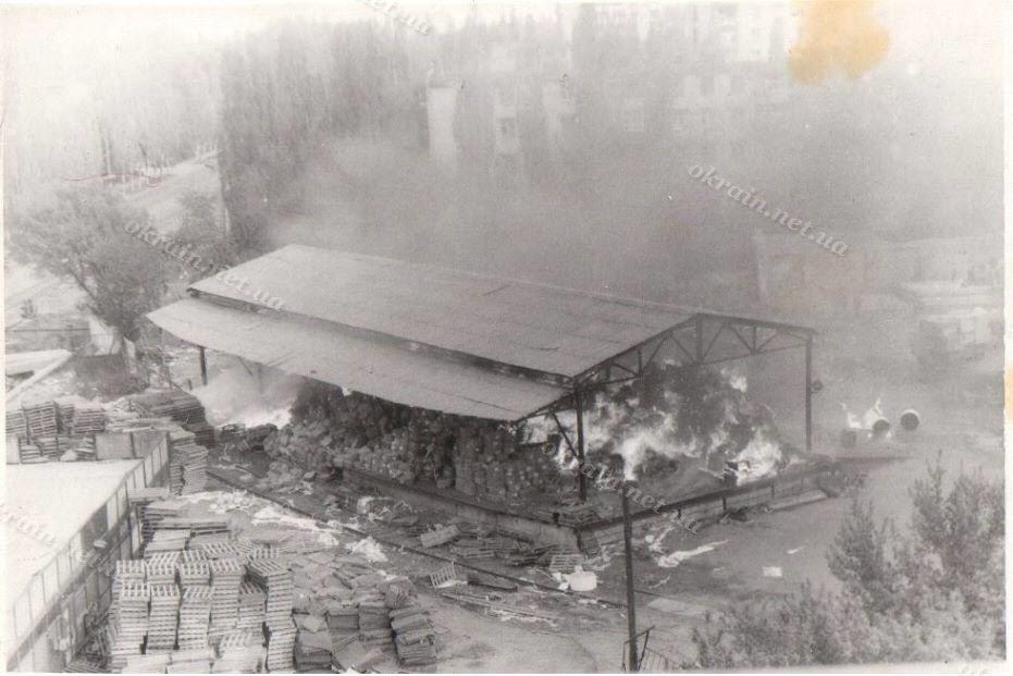 Пожар на складе табачной фабрики - фото 1510