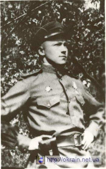 Новиков Ф.М. - поднял флаг над освобождённым Кременчугом. - фото 288