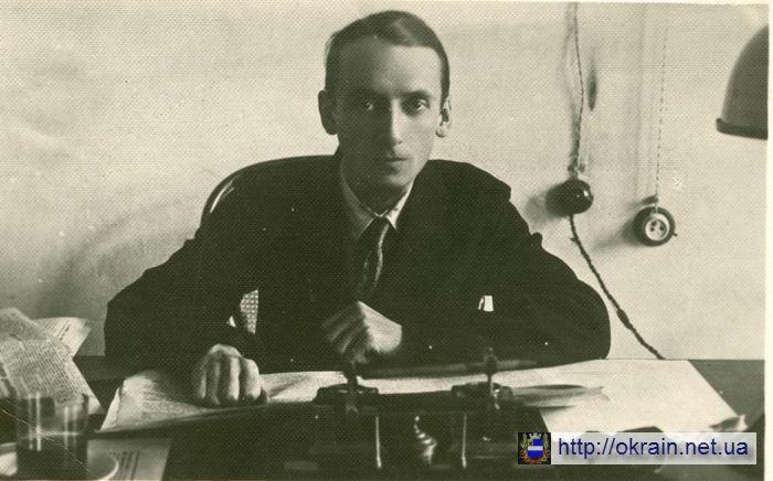 Лапчинский - Член Кременчугского комитета  РДСРП - фото 405