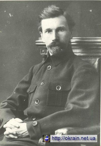 Смирнов П.Д. - Руководитель большевицкой организации в Кременчуге - фото 362
